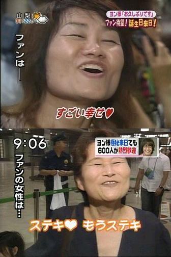 【SNSD】少女時代 741★【Girls