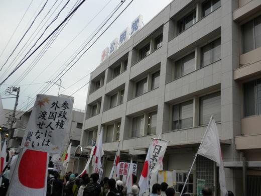 2009年10月3日公明党本部前