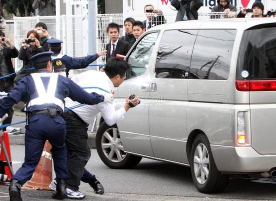 1代田直章逮捕