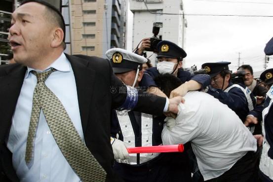 5代田直章逮捕
