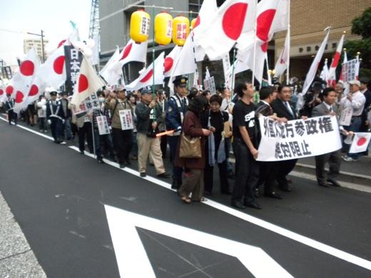 1500人参加【10.17 日本解体阻止!! 守るぞ日本! 国民総決起集会&デモ】