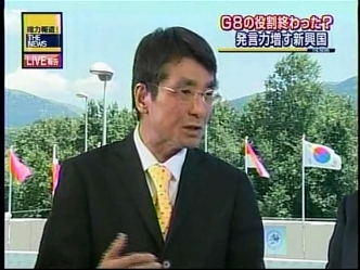 TBSと韓国国旗