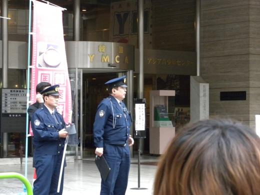 在日韓国YMCA