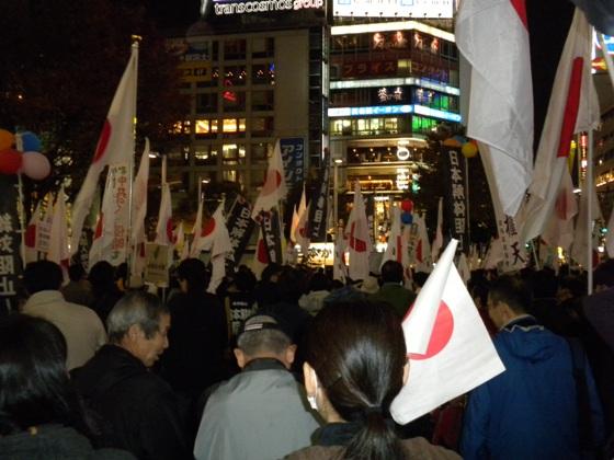 国民大行動、渋谷