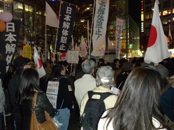 渋谷駅国民大行動