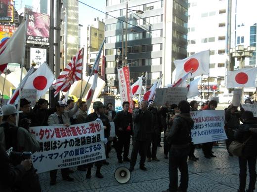 2010.1.10池袋「陽光城」村田