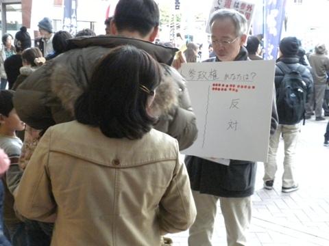 1.11 売国議員を落選させよう!街頭宣伝活動