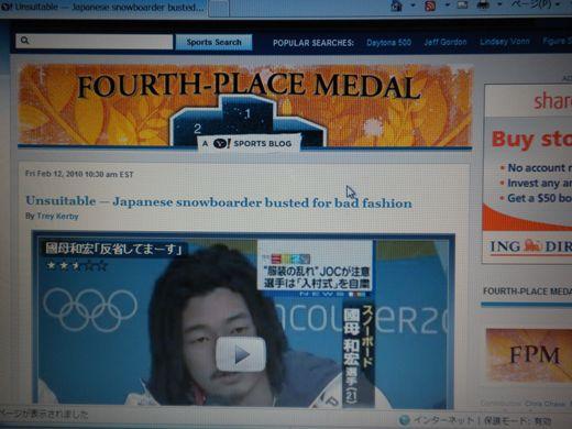 海外でもこぞって国母を報道Yahoo