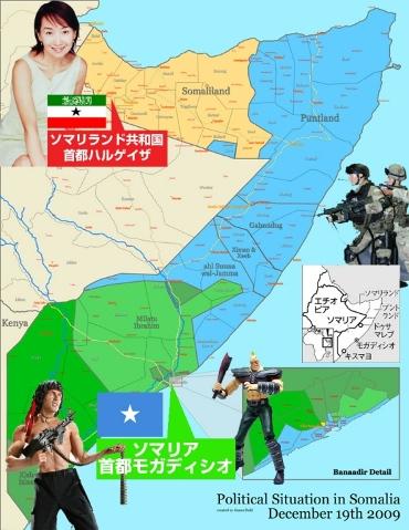 ソマリランドソマリア地図