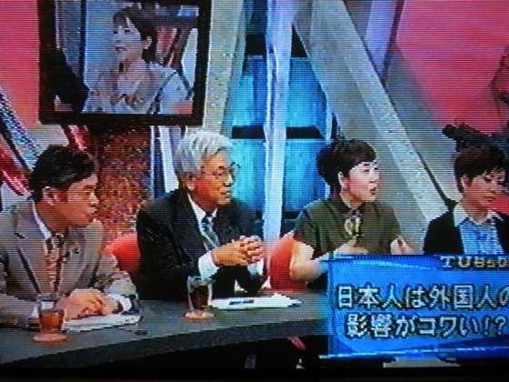 2010.3.1TVタックル外国人参政権