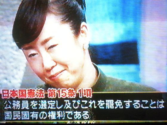 2010.3.1TVタックル外国人参政権 張景子