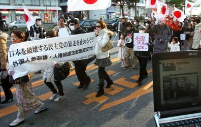 在特会の街頭デモに参加する人たち。インターネット上で生中継された=1月17日、名古屋市中村区