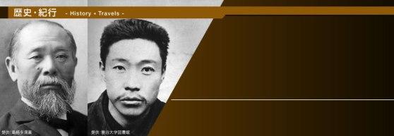 4月18日放送のNHKスペシャル シリーズ「日本と朝鮮半島」「第1回 韓国併合への道 伊藤博文とアン・ジュングン」