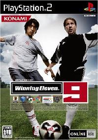 ジーコと中村俊輔が一緒に出演したゲームソフト、CM