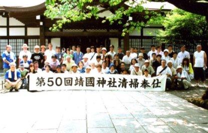 2007年8月27日50_yasukuni