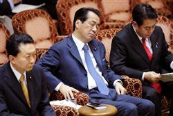 【菅から】国会の居眠り王【眠へ】