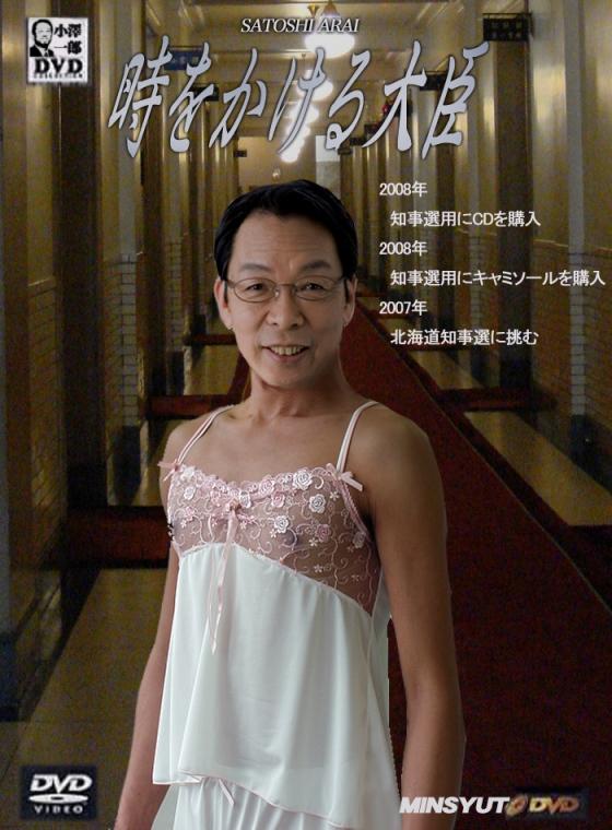 【ハッテン】上野特選劇場part5【映画館】xvideo>1本 ->画像>25枚
