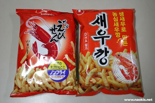 農心セウカン(1971年発売)と日本カルビーのかっぱえびせん(1964年発売),ロッテのペペロ(1988)と日本グリコのポッキー(1966),オリオンのチョコ松茸(1984)と日本明治製菓のきのこの山