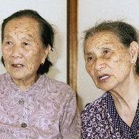 支那人48人が大阪入国管理局の審査で1年以上の定住資格を得、来日直後に生活保護申請し、受給32人・入国審査はザル