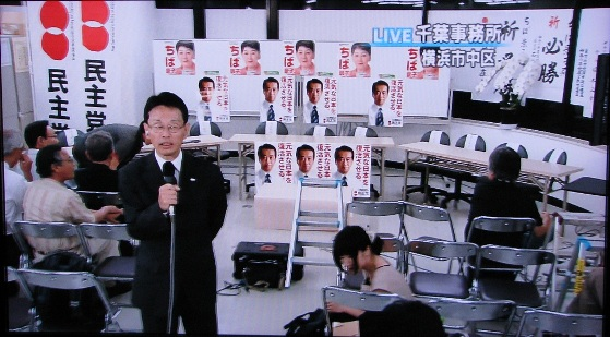 千葉景子事務所は葬式状態