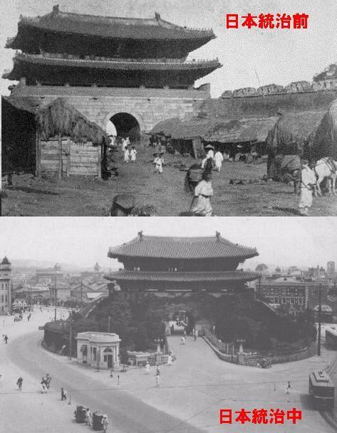 (上)日本統治前、(下)日本統治中