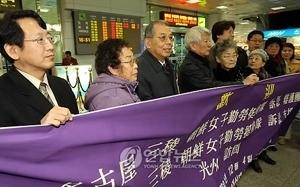 日本に強制連行され、三菱重工業の軍需工場で重労働を強いられたと主張する元朝鮮女子勤労挺身隊の女性を支援する日本の市民団体関係者2008年12月