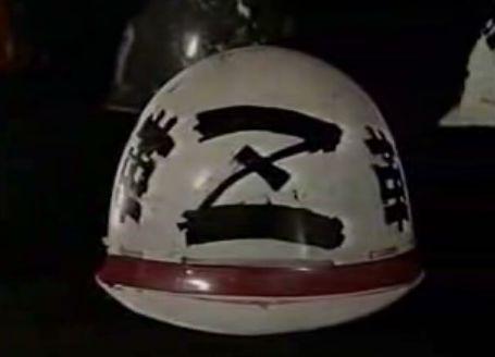 革マル派のヘルメット