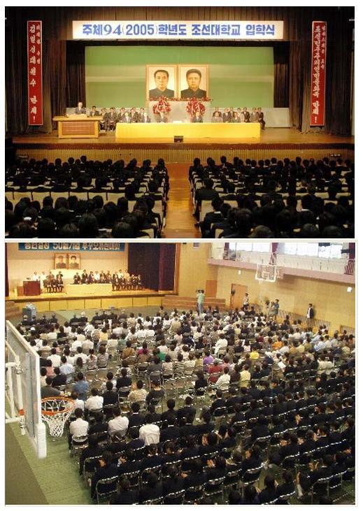 2005年、日本にある朝鮮高校での卒業式風景