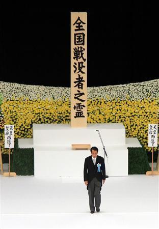「全国戦没者追悼式」で式辞を述べた菅直人首相=15日午前、東京都千代田区の日本武道館