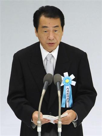 全国戦没者追悼式で式辞を述べる菅首相