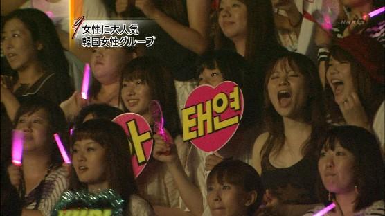 女性に大人気 韓国女性グループ「少女時代」