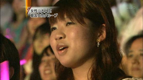 「女性に大人気 韓国女性グループ」とNHKニュースウォッチ9はトップニュースで5分間報道