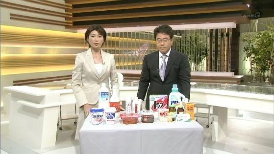7月14日の放送で、微生物ビジネスを取り上げていたが、なぜか、日本酒や味噌を使わず、マッコリとキムチをさりげなく使っている。
