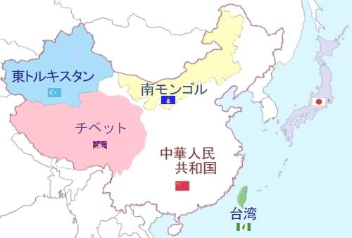チベッ、も東トルキスタン共和国、南モンゴル
