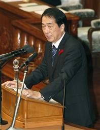 第176臨時国会が10月1日召集、菅直人首相は衆院本会議で所信表明演説「先送り一掃宣言」