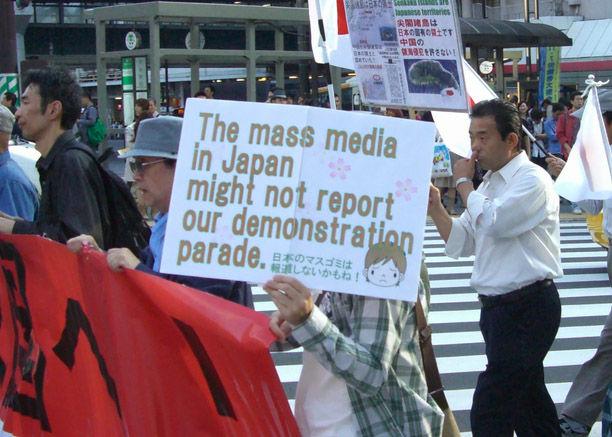 2010.20.2尖閣諸島\日本のマスゴミは報道しないかもね!
