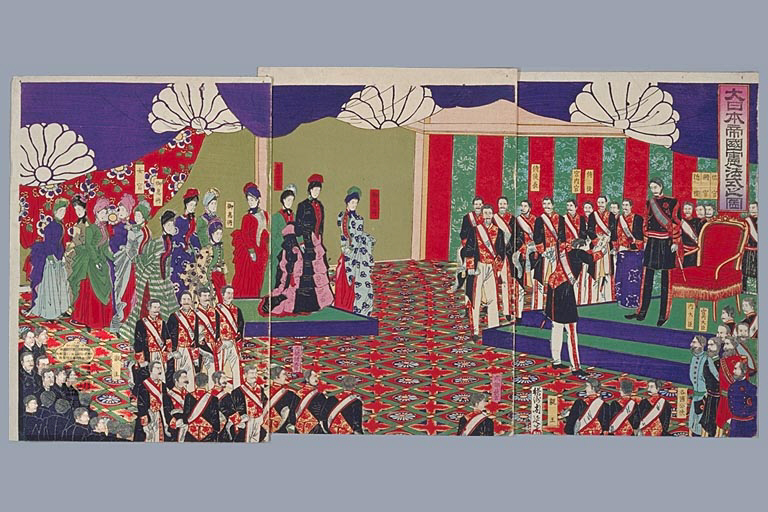 大日本帝国憲法式之図