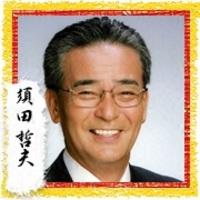 フジテレビ須田哲夫