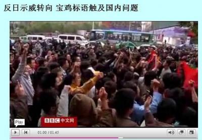 10月24日、中国内陸部の甘粛省蘭州市と陝西省宝鶏市で起きたデモで、「腐敗に反対する」「多党制を導入せよ」など反政府の横断幕が掲げられた (写真=BBC放送スクリーンショット)