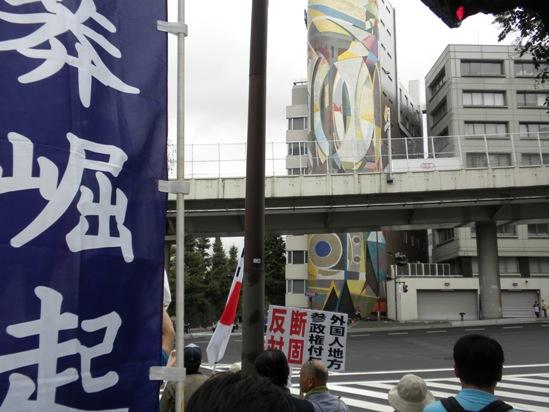 2009.10.3民主党と公明党へ抗議
