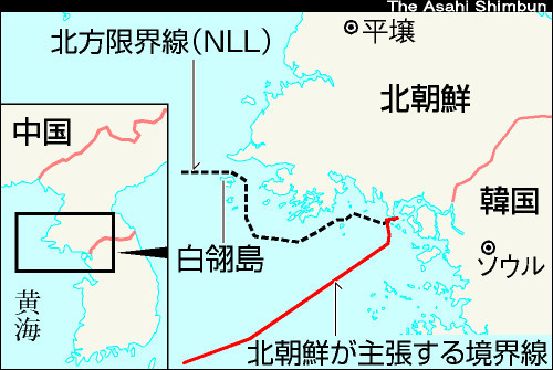 北方限界線(NLL)と北朝鮮が主張する海上軍事境界線