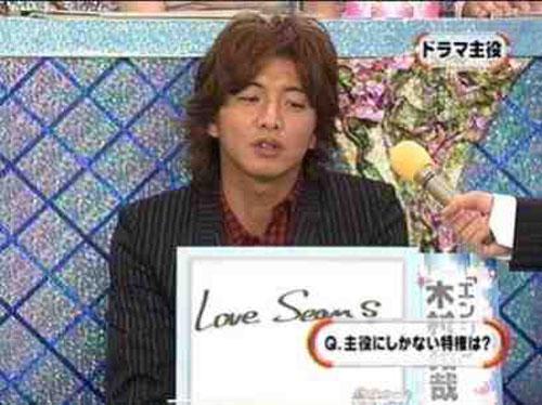いいともスペシャルでのクイズで、「LOVE SCENE」を「LOVE SEAN」とカッコよく間違った