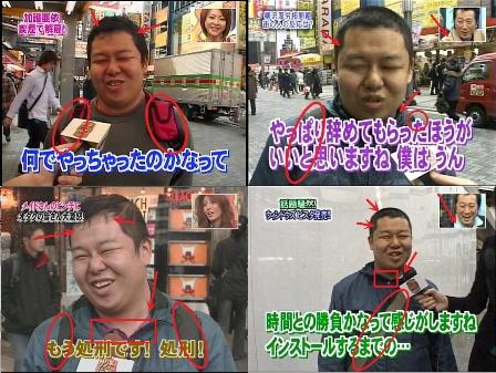 TBS\サンジャポ同一人物に4回インタビュー