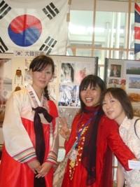 福井県国際交流協会