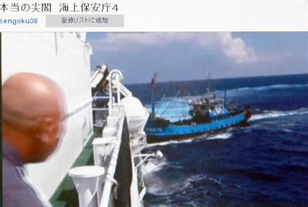 動画投稿サイト「YouTube(ユーチューブ)」に投稿された、尖閣諸島沖の中国漁船衝突事件のビデオと思われる動画