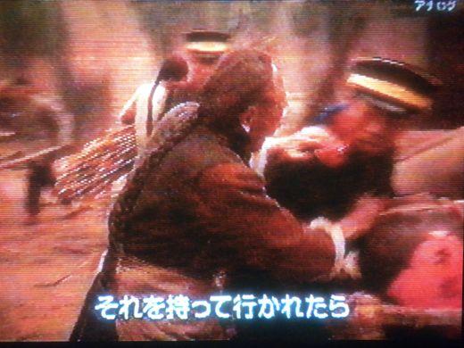 2009.12.20-27坂の上の雲 第1部 原作にも史実にもない反日捏シーン