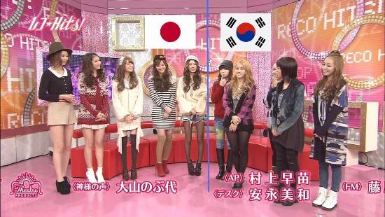 スタイルの良い日本人に比べて、短足チビの整形ブスしかいない朝鮮人のKARA