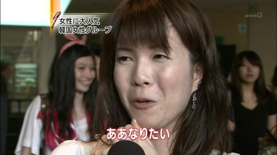 NHK ニュースウオッチ9でK-POP宣伝