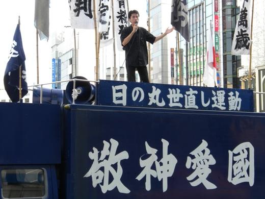 2009年8月16日、池袋で「大日本愛国党」(初代総裁は赤尾敏先生)の街宣活動に参加していた金友隆幸同士