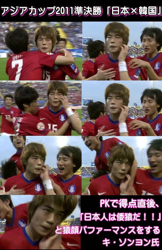 Celtic star Ki Sung-Yeung made a